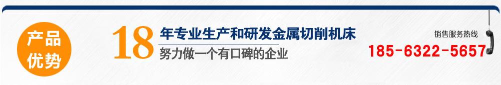 丽盈娱乐注册机床四大优shi